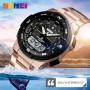Наручные часы SKMEI 1370