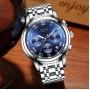 Мужские наручные часы LIGE 9810 Серебристо-синие