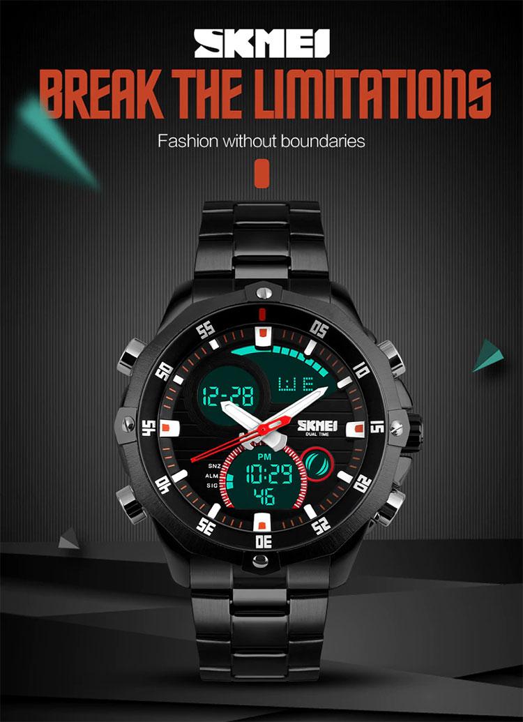 Часы SKMEI 1146 Чёрные