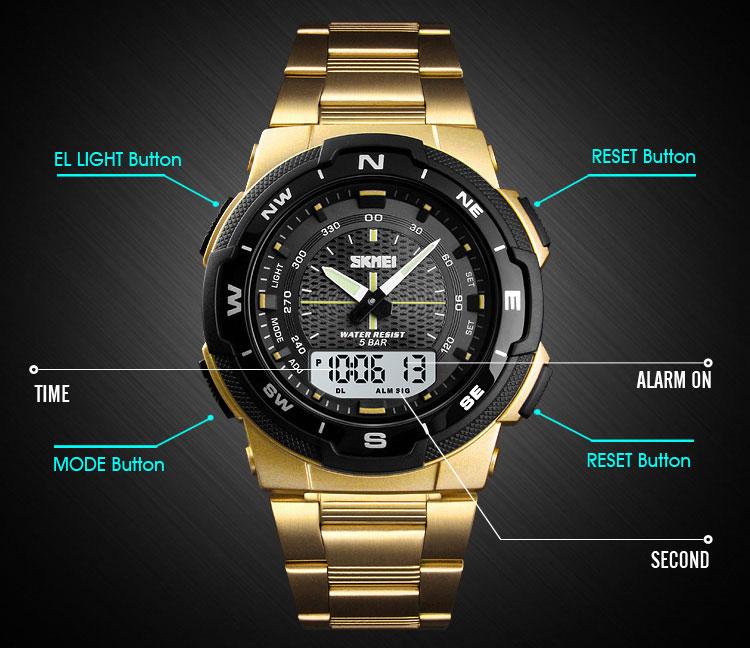Часы SKMEI 1370